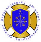 Васильковецька -