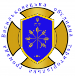 Герб - Васильковецька