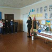 Лінійка до дня Захисника України