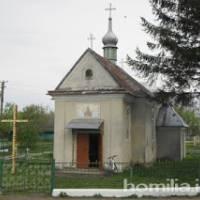 Молитовна каплиця с. Мар'янівка