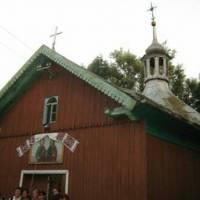 Дерев'яна Церква с. Йосипівка