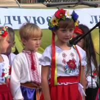 День села Чорнокінецька Воля