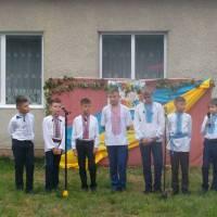 День села Тарнавка.