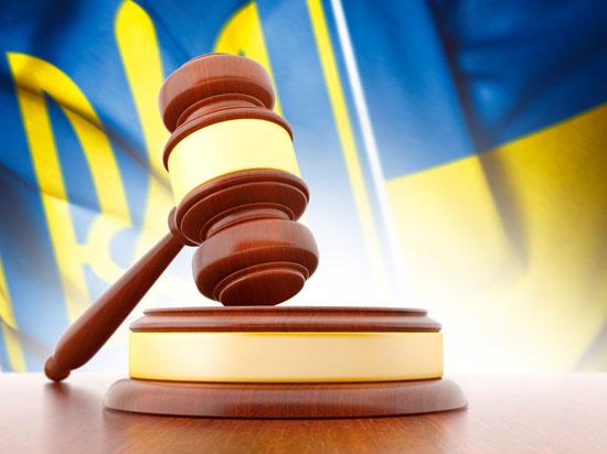 Картинки по запросу Головне територіальне управління юстиції у Тернопільській області