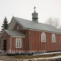 Церква Різдва Пресвятої Діви Марії с.Щаснівка