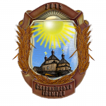 Герб - Скориківська об\'єднана територіальна
