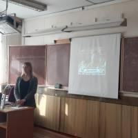 18 жовтня у Золотниківській ЗОШ І-ІІІ ступенів були проведені заходи: бесіда