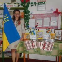 Книжкова виставка у бібліотеці- філії