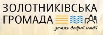 Золотниківська -