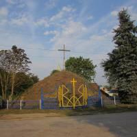могила січовим стрільцям в селі Ілавче