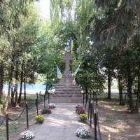 памятник знак на честь першої річниці Незалежності України в с. Іванівка