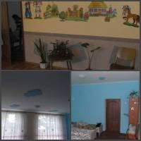 Дитячий садок в с.Сороцьке пістя ремонту
