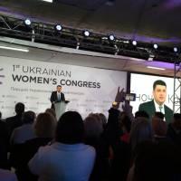 жіночий конгрес 009