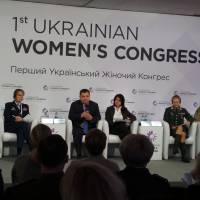жіночий конгрес 031