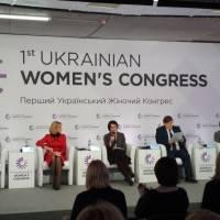 жіночий конгрес 037