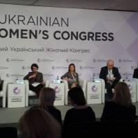 жіночий конгрес 038
