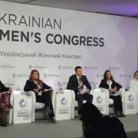 жіночий конгрес 050