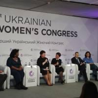 жіночий конгрес 063