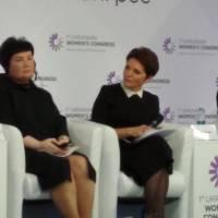 жіночий конгрес 067