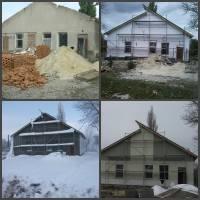 Адмін будинок в стадії реконструкції