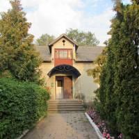 адміністративний будинок в селі Ілавче