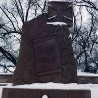 с.Байківці.Пам'ятник встановлено з нагоди 365-річчя від дня першої письмової згадки про с.Байківці у 2013 році
