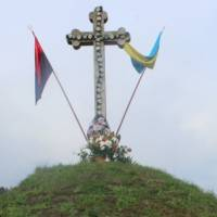 с. Курники. Насипана символічна могила УСС 1991 року