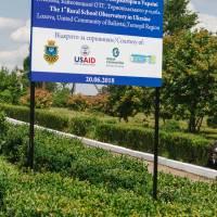 Відкриття обсерваторії (Посол США в Україні)