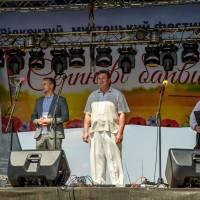 Відкритий мистецький фестиваль СЕРПНЕВІ БАРВИ приурочений 25-ій річниці Незалежності України