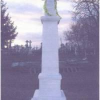 с.Дубівці. В 1845 ріці було встановлено пам'ятну фігуру. Є всі підстави вважати, що фігуру спорудили на честь врятування жителів села від посухи.