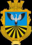 Герб - Байковецька