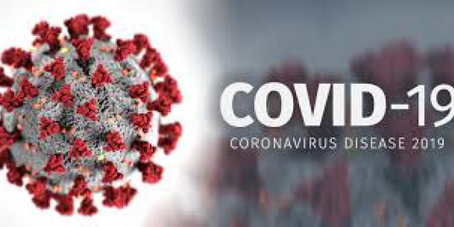 COVID-19 Корисна інформація