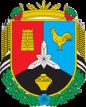 Герб - Озерянська