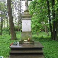 Памятний хрест полеглим воїнам УПА
