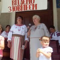 Сільські спортивні ігри 2015 рік с.Лопушне!