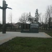 Пам'ятник с. Нападівка