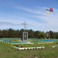 м. Шумськ, Пам'ятник УПА з нагоди 75-річчя