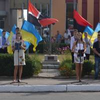 День Державного Прапора України 2016 рік