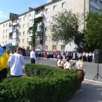 Мітинг до Дня Державного Прапора України