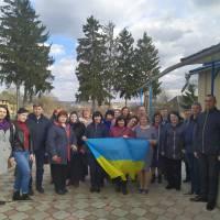 Делегація з Луганської області 2020