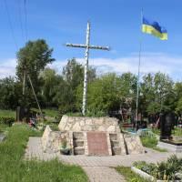 м. Шумськ, Могила сотника УПА Кропиви