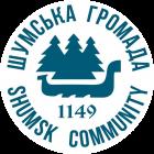 Шумська міська рада - об'єднана територіальна -