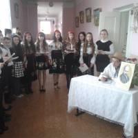 Т.Г.Шевченко 2