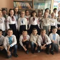 Скала-Подільський НВК