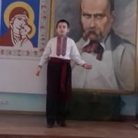 Шевченкові читання