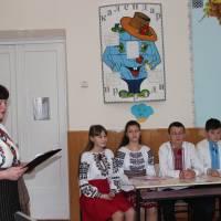 Семінар Лосяч