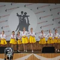 Українська фантазія