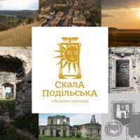 Skala-Podilska-OTG_PPT_02