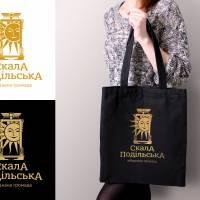 Skala-Podilska-OTG_PPT_04