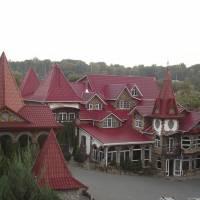 Ресторанно-готельний комплекс «Тридев'яте царство»